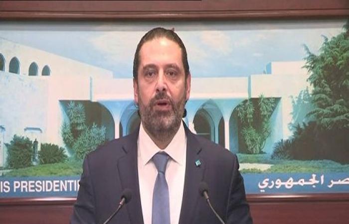 """بالفيديو : الحريري يكشف تفاصيل اتفاق مجلس الوزراء على """"الورقة الإنقاذية"""""""