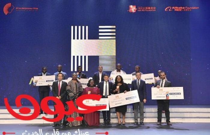 مصري يفوز بالمركز الثاني في مسابقة مؤسسة جاك ما لرواد الأعمال في أفريقيا