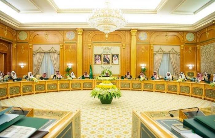 الوزراء السعودي يقرر إنشاء برنامج لضمان التمويل للشركات الصغيرة والمتوسطة
