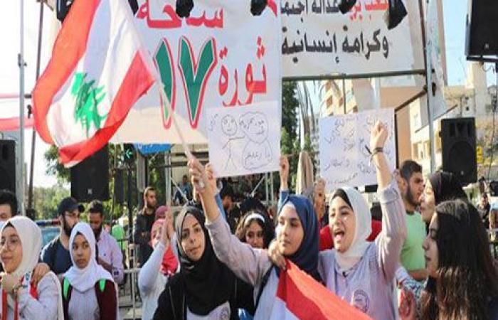 بالفيديو :  مدارس وجامعات معطّلة في لبنان... استكمالاً للانتفاضة