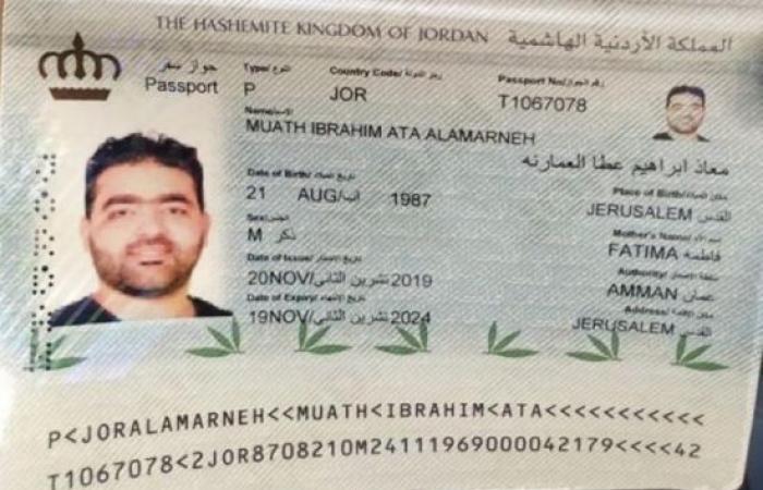 جواز سفر أردني لمعاذ عمارنة .. صورة