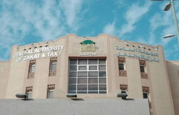 الزكاة السعودية تضبط 900 ألف سلعة مخالفة لقرار الأختام الضريبية