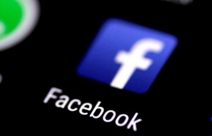 سنغافورة تطالب فيسبوك بتصحيح منشور