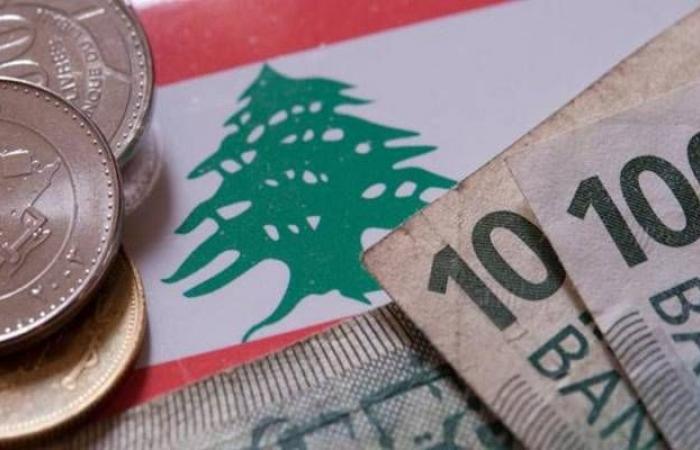 تعميم من مصرف لبنان المركزي بشأن تبديل العملات