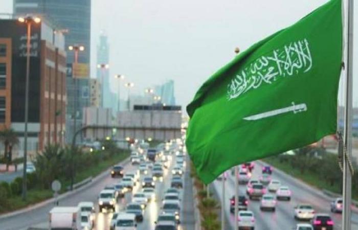 اليوم.. السعودية تبدأ تولي رئاسة مجموعة العشرين