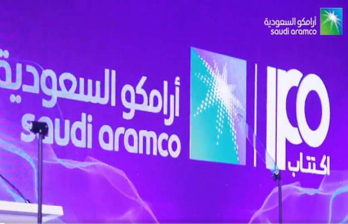 أرامكو السعودية تعلن السعر النهائي للطرح