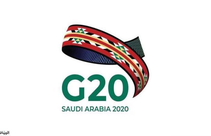 ممثلو قادة مجموعة العشرين يناقشون 3محاور في اجتماع تحضيري بالرياض