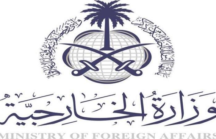 السعودية ترحب بتبادل السفراء بين الولايات المتحدة الأمريكية وجمهورية السودان