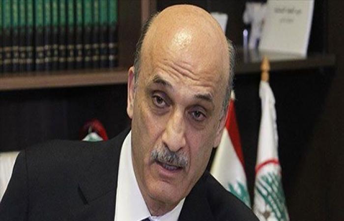 """لبنان.. جعجع يدعو لحكومة """"مستقلة تماما"""" عن السلطة"""