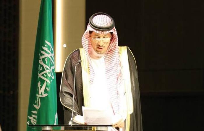 رئيس هيئة النزاهة: محاربة الفساد منهج رئيسي لرؤية السعودية 2030