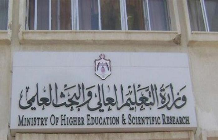 """""""التعليم العالي"""" توضح بشان المنح الهنغارية الواردة في تقرير ديوان المحاسبة"""