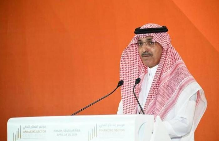 وزير المالية: 1.02 تريليون ريال إجمالي الإنفاق بميزانية السعودية 2020