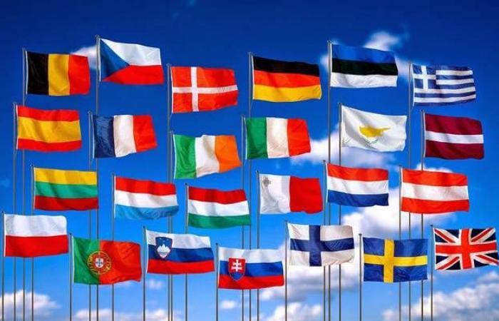 """""""جي.بي.مورجان"""": """"الفائدة السالبة تدعم اقتصاد أوروبا لكنها لن تفعل السحر"""""""