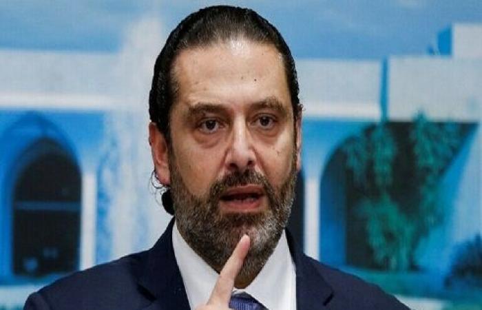 الحريري: يدعو لتشكيل الحكومة في أسرع وقت لتهدئة العاصفة الشعبية في لبنان