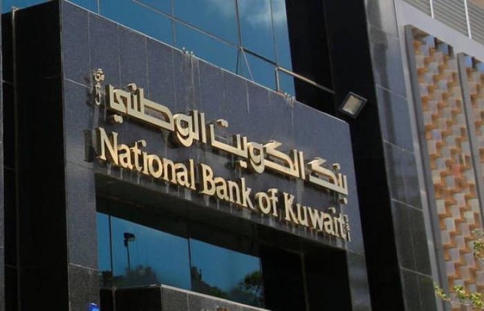 """""""الكويت الوطني"""" يستهدف التوسع في السعودية ومصر"""