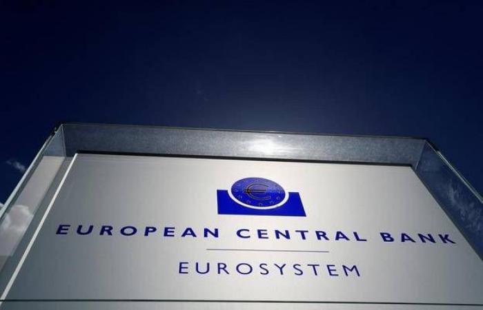 المركزي الأوروبي يثبت معدل الفائدة وبرنامج شراء الأصول