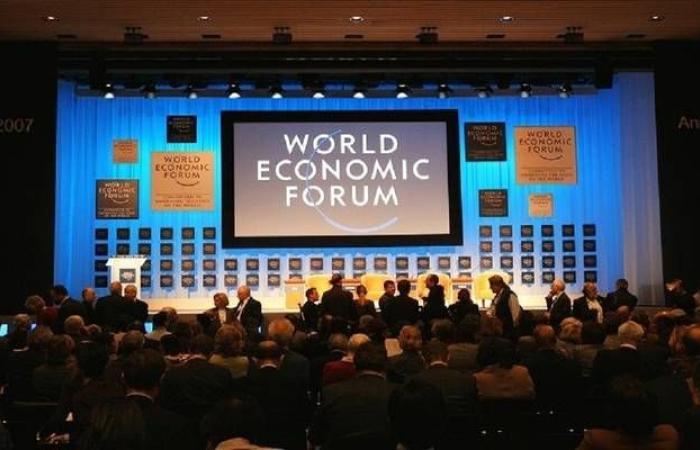 المنتدى الاقتصادي العالمي يُدشن مجلس لحوكمة العملات الرقمية