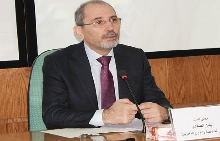 وزير الخارجية الاردني  :  لا يمكن تحقيق السلام دون زوال الاحتلال