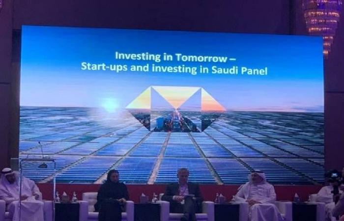 """""""HSBC"""" تطرح فرص الاستثمار بالشركات السعودية المدرجة أمام 75مستثمرا..بينهم أجانب"""