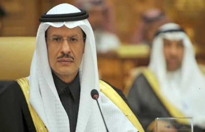 """وزير الطاقة السعودي: أنباء مغاردة """"أوبك+"""" محض هراء"""