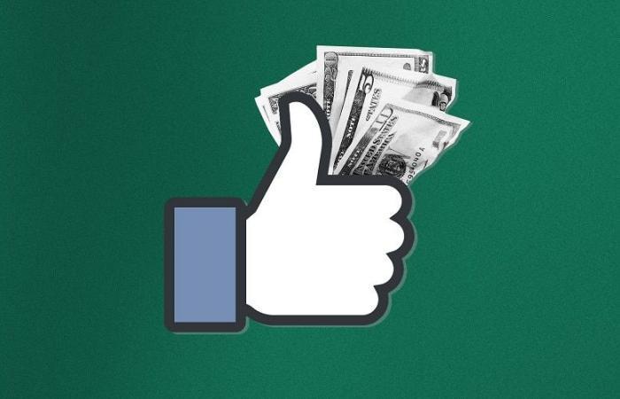 فيسبوك تعتزم منح المستخدمين مالًا مقابل تسجيلاتهم الصوتية