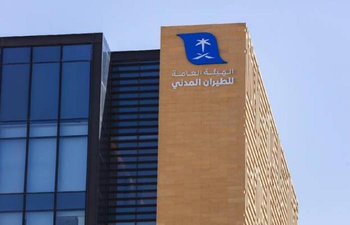الطيران المدني السعودية: 65 مليون ريال تعويضات للمسافرين خلال عامين