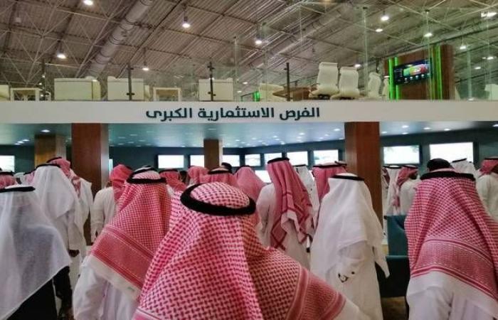 """وزير التجارة السعودي يفتتح ملتقى الاستثمار البلدي """"فرص"""""""