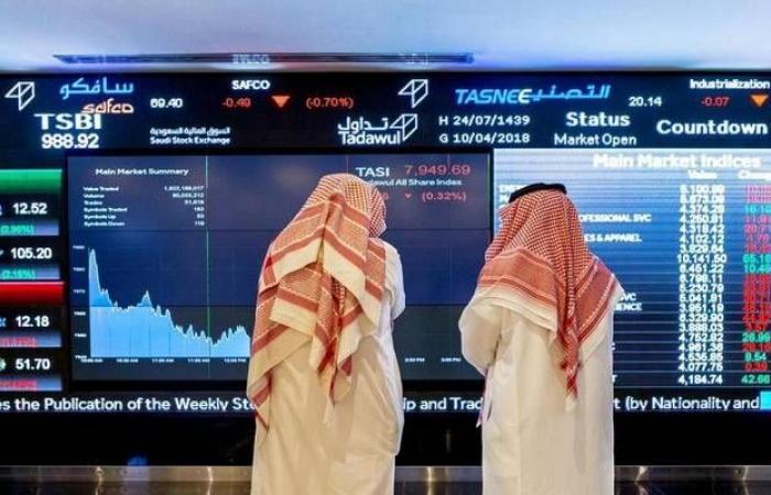 السوق السعودي يفقد 94 نقطة بالمستهل..وسط تراجع شبه جماعي للقطاعات