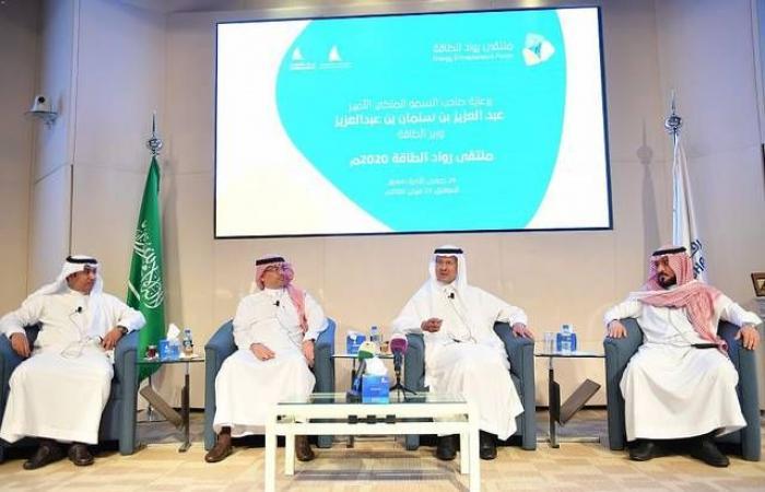وزير: الجافورة يدعم الترشيد بالسعودية عبر استخدام الغاز بتشغيل الكهرباء