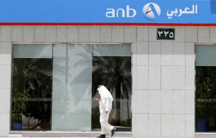 أرباح العربي الوطني تهبط 24% بالعام 2019
