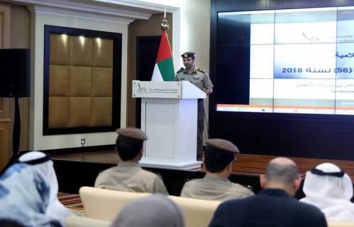 """الإمارات تُعلق التنقل ببطاقة الهوية الوطنية لمواطنيها وللخليجيين """"مؤقتاً"""""""