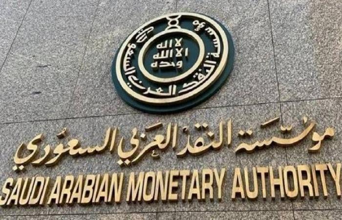 """""""النقد السعودي"""" ترفع الحد الأعلى للمحفظة الإلكترونية إلى 20 ألف ريال شهرياً"""