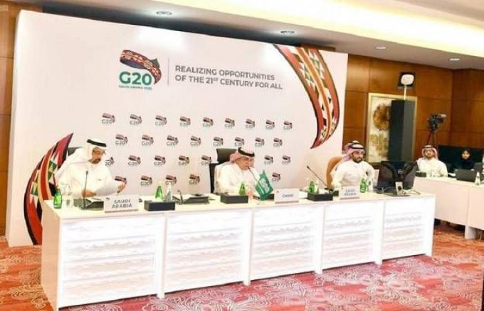 نص البيان الختامي لاجتماع وزراء تجارة مجموعة العشرين بشأن كورونا