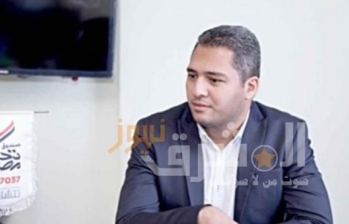 """تحيا مصر"""" عن تحمل نفقات العزل في الفنادق: جاهزين ومنتظرين تكليف الرئيس"""