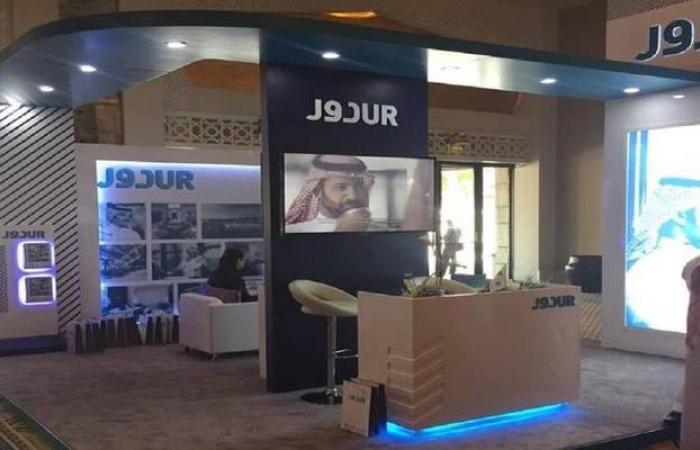 دور للضيافة تتلقى موافقة إنشاء شركة خاصة مع الأوقاف السعودية