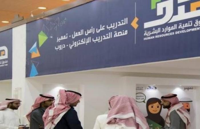 """""""هدف"""" يحدد موعد صرف دعم توظيف السعوديين بمنشآت القطاع الخاص"""