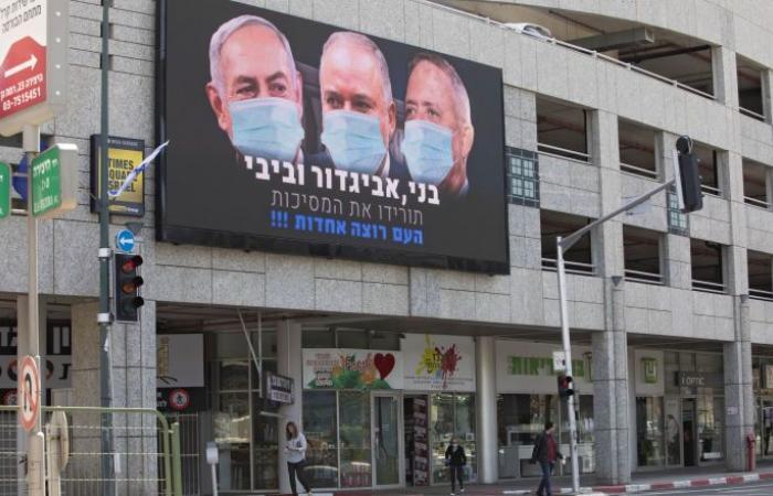 ارتفاع عدد الوفيات في إسرائيل جراء فيروس كورونا إلى 73