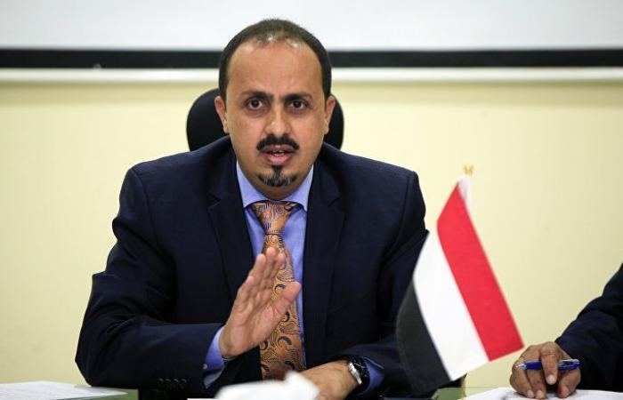 وزير الإعلام اليمني: الحوثي يرد على دعوات وقف النار بصاروخ استهدف المدنيين في مأرب