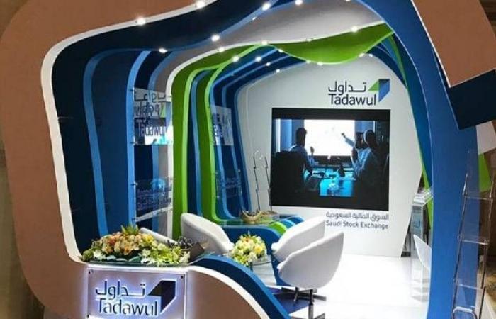 السوق السعودي يشهد تنفيذ صفقتين خاصتين بـ7.48 مليون ريال