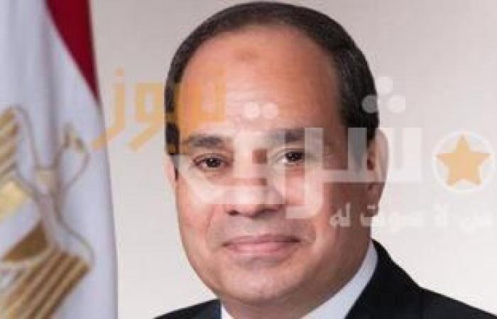 الرئيس السيسي يوجه بزيادة النشاط العمراني والتنموي