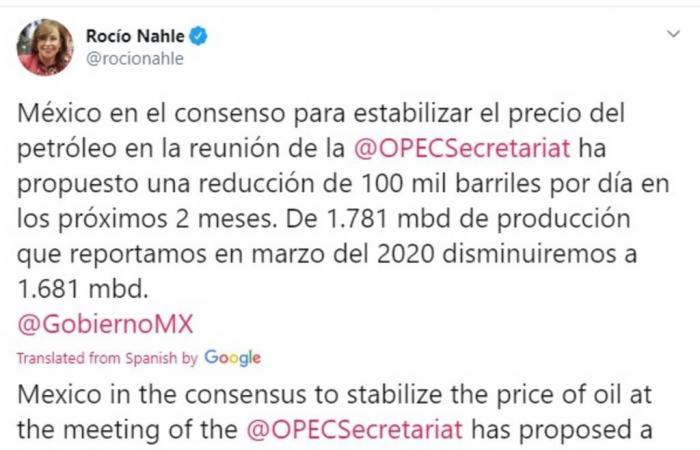 المكسيك تُوافق على خفض إنتاج النفط 100 ألف برميل