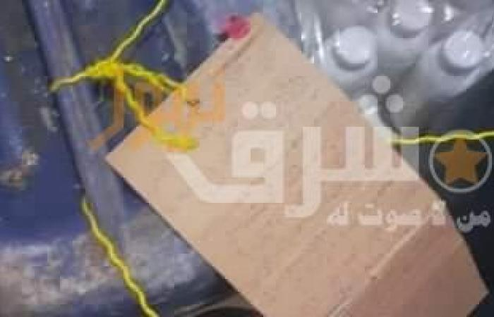 ضبط 280 لتر كحول وخل مجهول المصدر بمحافظة الغربية
