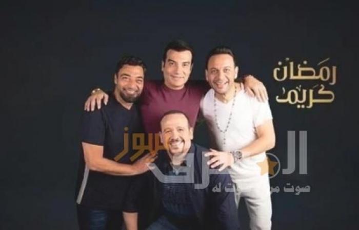 إيهاب توفيق يهنئ الجمهور بشهر رمضان بصحبة جيل التسعينات