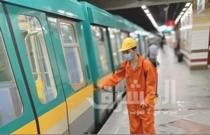 شركة إدارة المترو تواصل تعقيم وتطهير كافة المحطات والقطارات