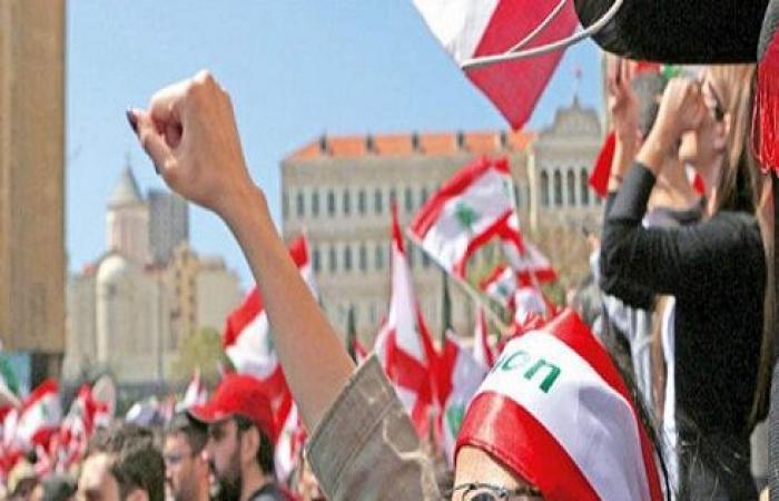 بالفيديو : تظاهرات في مختلف المناطق اللبنانية احتجاجا على تردي الأوضاع المعيشية