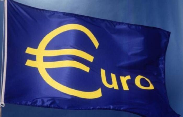 المركزي الأوروبي يثبت معدل الفائدة ويقر تحفيزات إضافية