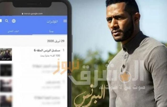 """محمد رمضان في صدارة التريند ب""""البرنس"""""""