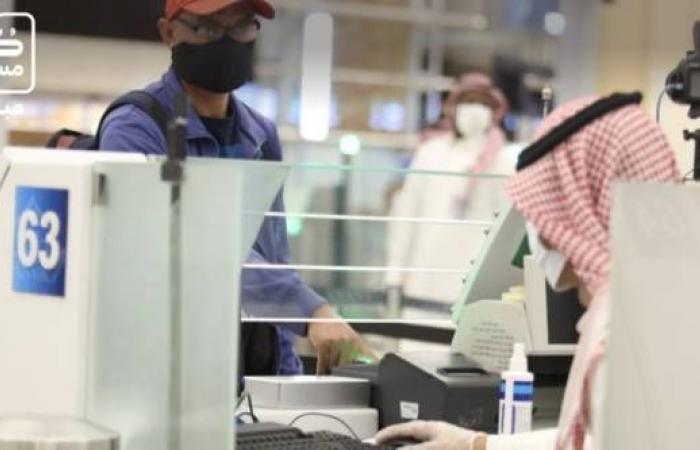 """الجوازات السعودية تنهي إجراءات سفر 296 راكباً إلى الفلبين ضمن مبادرة """"عودة"""""""