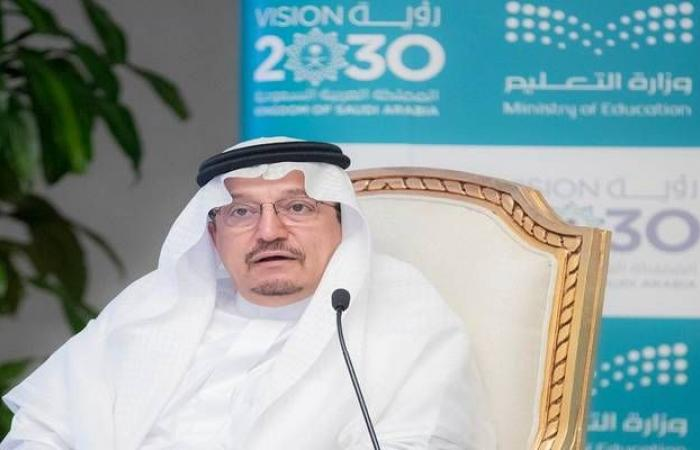 """وزير التعليم السعودي يعتمد مشروع """"تطوير الثانوية العامة والأكاديميات المتخصصة"""""""