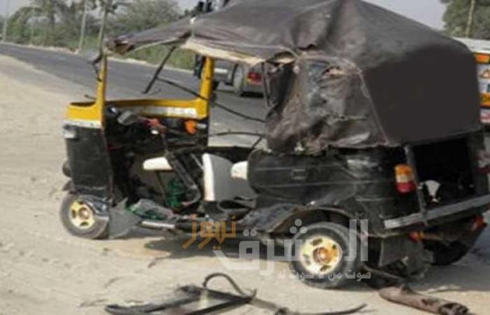 إصابة 3 أشخاص إثر حادث تصادم بأسيوط